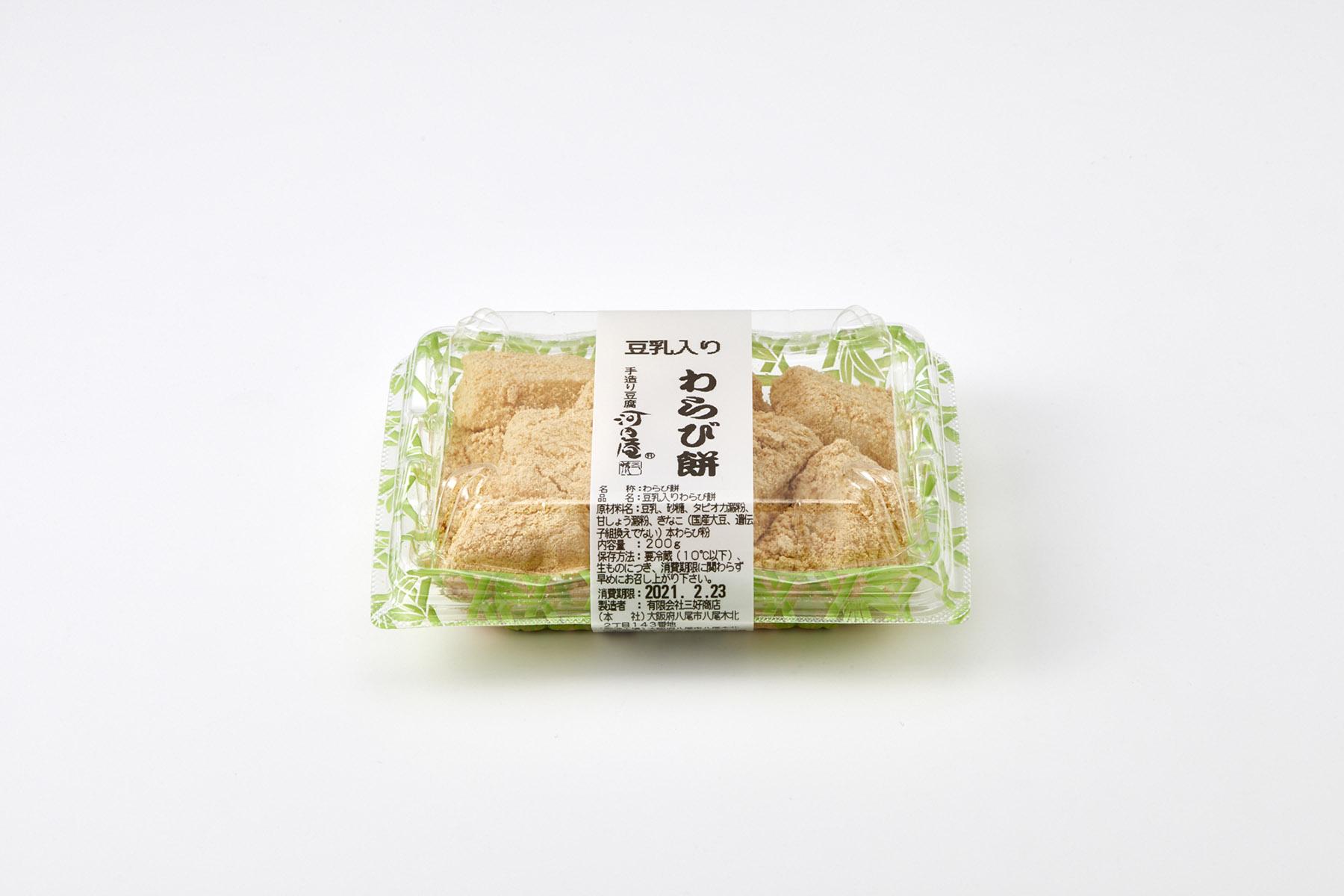 【春夏限定】豆乳入りわらび餅